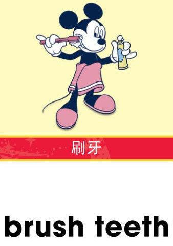 """迪士尼英语亲子课堂:爱牙日 """"喜""""刷刷_北京迪士尼英语"""